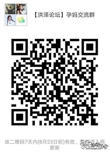 微信图片_20180816110321.jpg