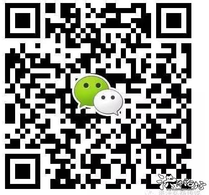 QQ截图20180907103651.png