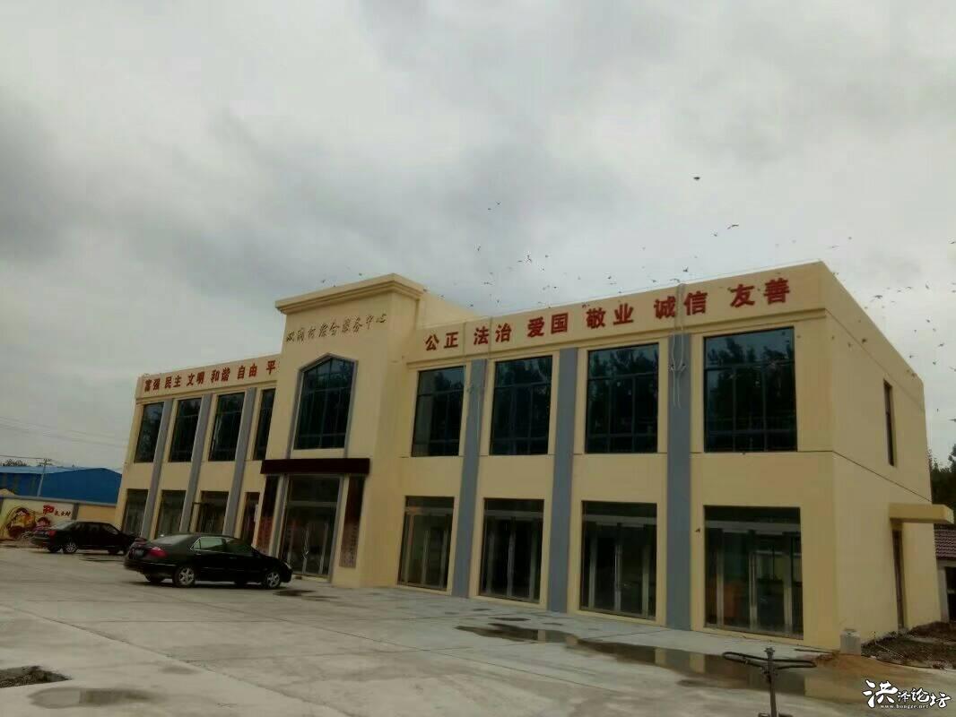 黄集街道双涧村(大陶庄)村支部大楼兴建至落成回放~~~