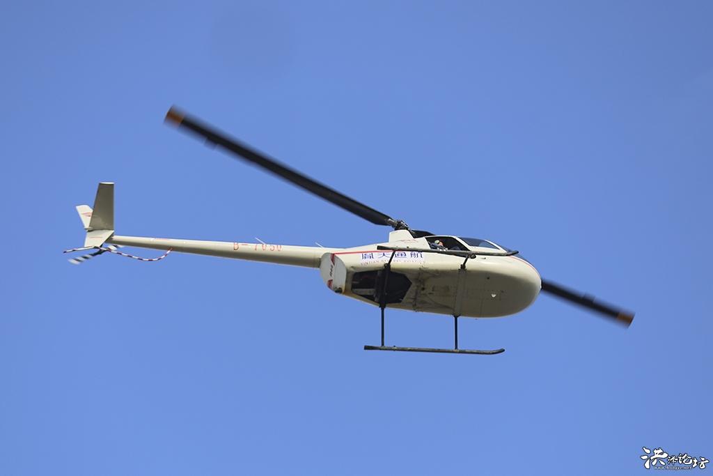 昨日天上的直升机