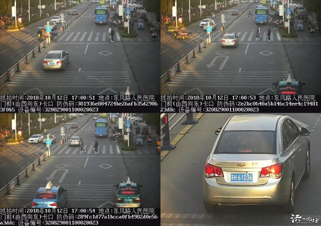 洪泽曝光不礼让行人交通违法名单!快看都有谁~