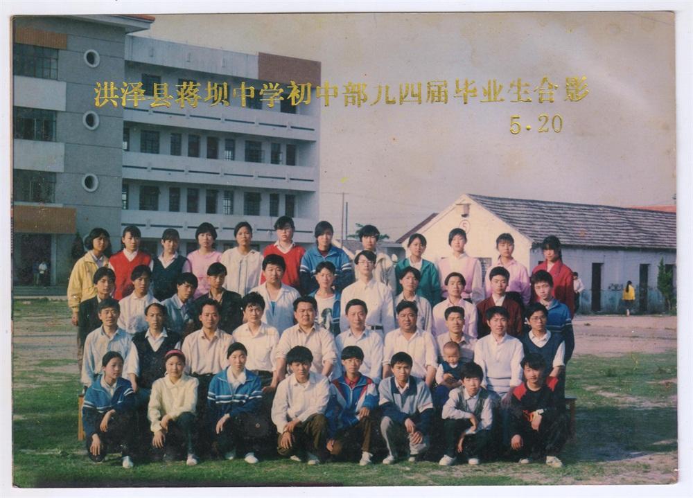 邓玉喜 001-1.jpg