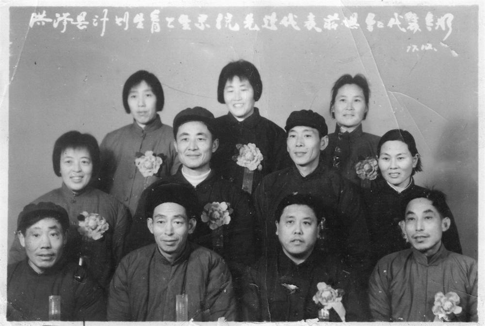 李国兰、戚玉祥 001-3.jpg