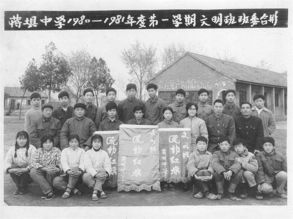 李顺康 002-1.jpg