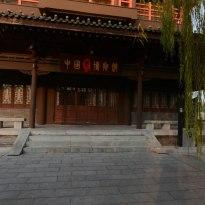 水釜城-中国印博物馆 全景图